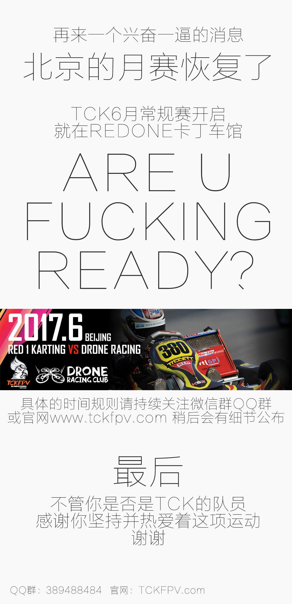 TCK队服淘宝_05